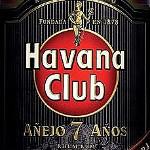 Производство рома Havana Club