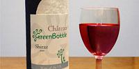 Бумажная бутылка GreenBottle